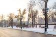 Famous Alexander Garden by the Kremlin walls in downtown Moscow, Russia