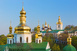 View at the Pechersk Lavra towers in Kiev,Ukraine