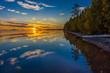September 1, 2016, Skilak Lake, spectacular sunset  Alaska, the Aleutian Mountain Range - elevation 10,197 feet