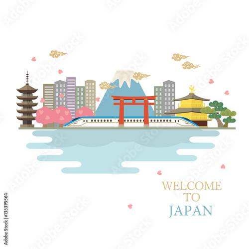 日本の町並みのイラスト Buy Photos Ap Images Detailview