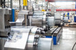 equipment for Metalworking production blurred image