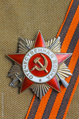 Poster Order of the Patriotic War and the St. George Ribbon