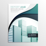 abstract wavy annual report brochure flyer template design