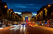 Arc de Triompthe in evening