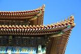 Pagode, Verbotene Stadt, Peking China