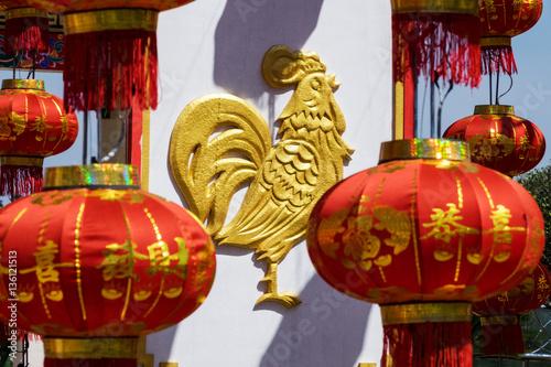 Poster Chinesisches Neujahrsfest 2017