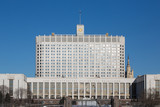 Russian white house. The House of the Government of the Russian Federation close up.