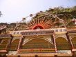 Shrine in Chitrakoot. As per legend, Lord Rama while on his exile, spent several years in Chitrakoot. Accordingly Chitrakoot is full of legends, shrines and customs associated with the Ramayana, Ram.