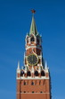 Spasskaya tower of the Moscow Kremlin on background of blue sky, Moscow, Russia