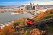 Pitt Skyline