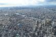 City skyline Tokyo