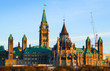 Parliament Hill and the Canadian House of Parliament