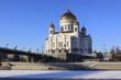 Russia. Moscow. Cathedral of Christ the Savior