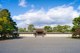 Kaiserpalast in Kyoto, Japan