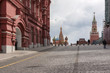 Red Square in Moscow in early spring day, Russia.