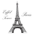 Vector hand drawing illustration Eiffel tower