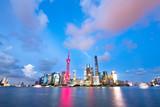 cityscape and skyline of shanghai
