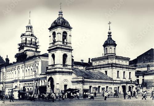 Stara Moskwa