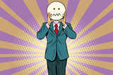 nervous skepticism Man smiley Emoji face