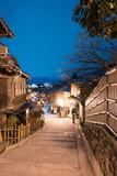 Ninensaka old street night time,Higashiyama,Kyoto,Japan