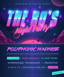 Fototapety Party poster. The 80's Night Party.