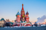 Saint Basil's Cathedral, Red Square in Moscow