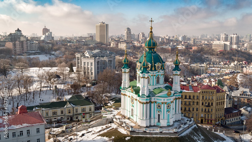 Papiers peints Cappuccino Aerial shot of the city with unmanned Kiev Ukraine