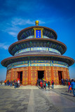 BEIJING, CHINA - 29 JANUARY, 2017: Temple of heaven, imperial complex with spectacular religious buildings located in southeastern central city area, close up beautiful circular ancient structure