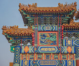 Colorful gate at the Summer Palace complex, an Imperial Garden in Beijing.