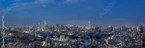 Fotobehang Tokio 東京都港区 夜景