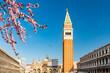 Quadro Piazza San Marko at spring, Venice