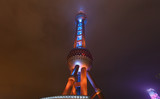 The Oriental Pearl TV Tower at night