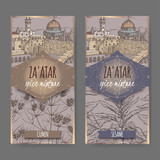 Two Zaatar mixture labels with Jerusalem, cumin and sesame sketch.