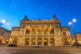 Vienna State Opera at night, Austria