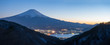 Mount Fuji view point