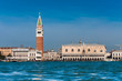 Quadro Venice, the St. Mark's Square as seen from the sea