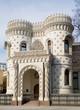 Beautiful mansion in the Moorish style near the metro station Arbatskaya in Moscow.