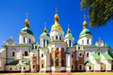 St.Sophia cathedral, Kyiv, Ukraine.