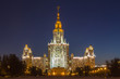 The building of the Moscow state University on Sparrow hills. MSU is the oldest Russian University.