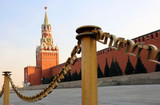 View of the Kremlin on red square in Moscow