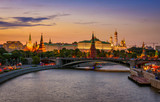 Night view of Moscow Kremlin and Moscow River in Moscow. Russia