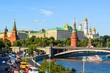 Moscow Kremlin with Moscow river, Russia