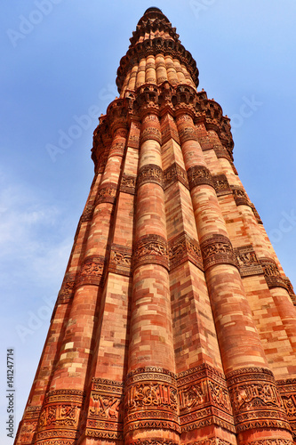 Qutub Minar in Delhi is among the tallest and famous towers in the world Poster