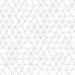 Materiał do szycia Seamless black and white background for your designs. Modern vector ornament. Geometric abstract pattern