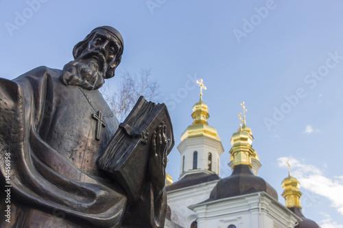 Aluminium Kiev Monument to Cyril and mythology, inventors of the alphabet