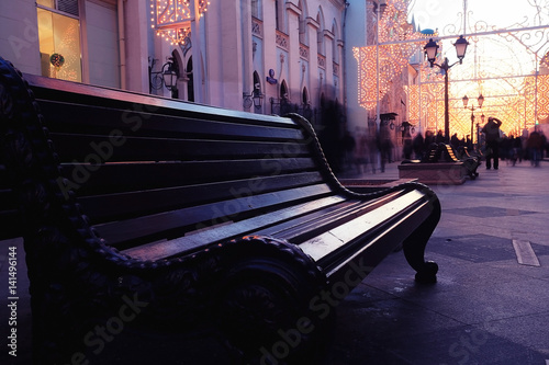 New Year in the city park, night landscape bench
