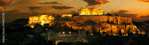 Poster Athene Acropolis before sunrise