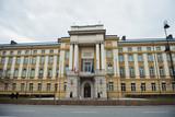 Kancelaria Prezesa Rady Ministrów w Warszawie - 141992914