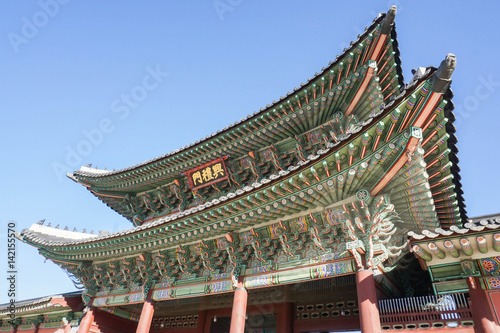 Poster architecture of ancient roof taken at palace in Seoul South Korea on 14 February