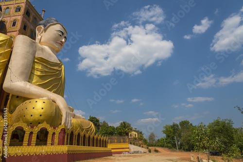 Poster Big temple in Myanmar